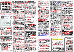 sakuraraボード-歴史問題_A4見開き
