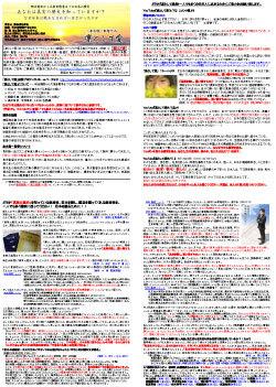 sakuraraボード-パンプ_A4_4ページ