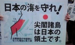 sakuraraボード-10.24プラカード2