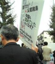 sakuraraボード-10.24村田春樹さん1