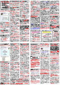 sakuraraボード-歴史問題_A4_4ページ
