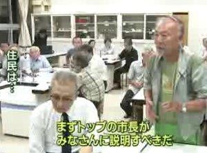 sakuraraボード-新潟市民1