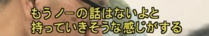 sakuraraボード-新潟市民7