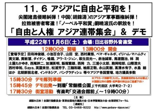 sakuraraボード-11.6チラシ