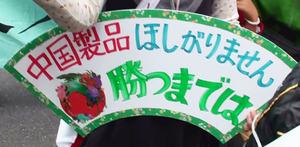 sakuraraボード-花時計プラカード2
