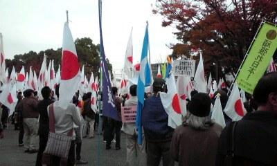 sakuraraボード-101113@横浜デモ2