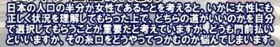 sakuraraボード-答えて4