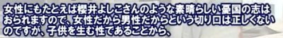 sakuraraボード-答えて3