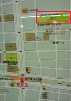 sakuraraボード-11.20大阪デモ_地図