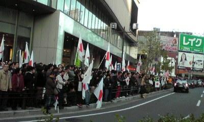 sakuraraボード-11.20大阪デモ_5