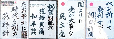 sakuraraボード-12.18_花うさぎさん画像2