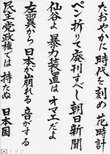 sakuraraボード-12.18_プラ_五句