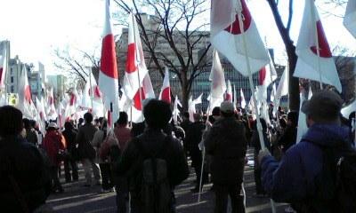 sakuraraボード-12.18_渋谷デモ2