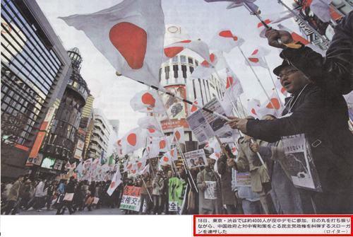 sakuraraボード-12.19_産経EXPRESS2