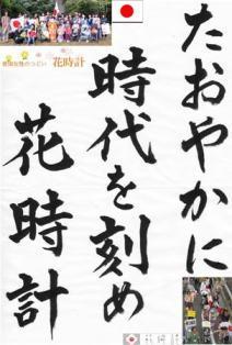 sakuraraボード-12.18_プラ_たおやかに