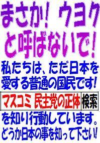 sakuraraボード-01.29プラカード1
