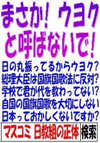sakuraraボード-01.29プラカード2
