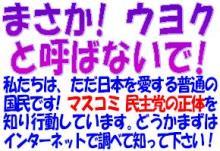 sakuraraボード-01.29プラカード4