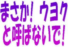 sakuraraボード-01.29プラカード3