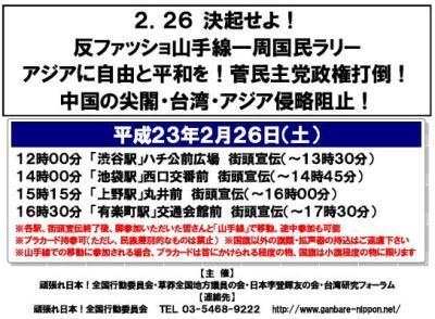 sakuraraボード-230226