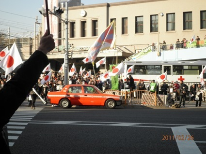 sakuraraボード-226上野3