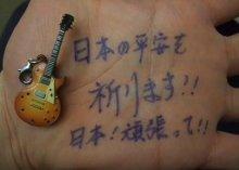 sakuraraボード-taiwan_heian2