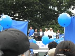 sakuraraボード-20110605-2