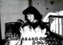 sakuraraボード-拉致2