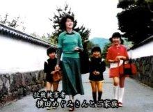 sakuraraボード-拉致6