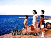 sakuraraボード-拉致9