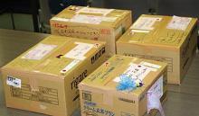 sakuraraボード-支援物資2