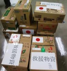 sakuraraボード-支援物資1