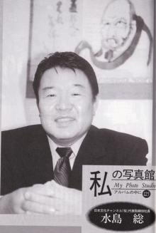 sakuraraボード-水島社長1