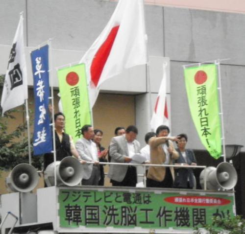 sakuraraボード-20110821_2