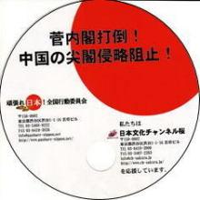 sakuraraボード-ウチワ表