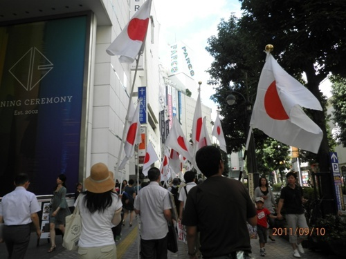 sakuraraボード-20110910-1