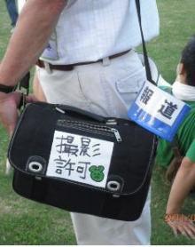 sakuraraボード-花うさぎさんバッグ2