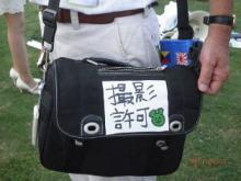 sakuraraボード-花うさぎさんバッグ1