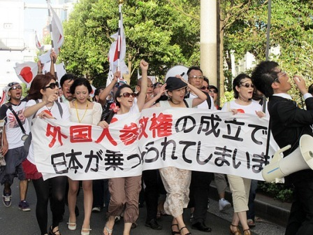 sakuraraボード-花うさぎさん画像20110917_2