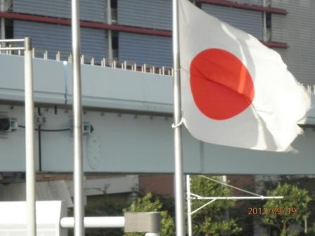 sakuraraボード-フジTV_国旗1
