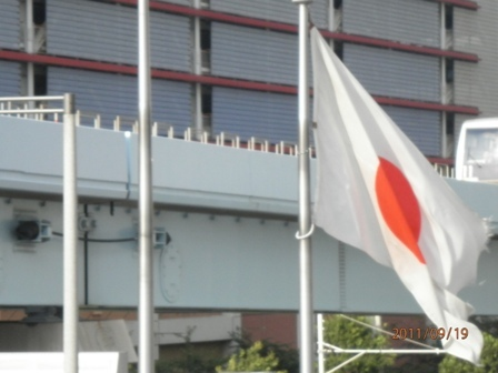 sakuraraボード-フジTV_国旗2