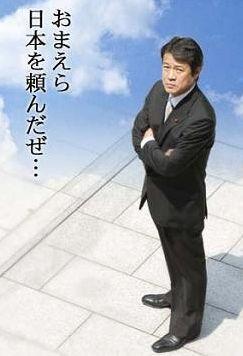 $sakuraraボード-中川昭一さん