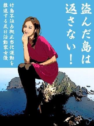 sakuraraボード-キムテヒ_yohkanさん画像