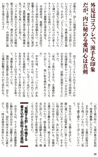 sakuraraボード-Jellyさん3