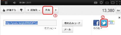 sakuraraボード-twitter_youtube