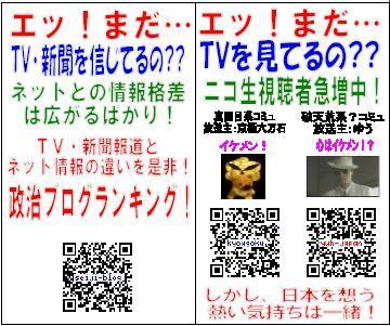 sakuraraボード-ネット誘導カード