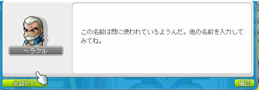 new_ギルド3