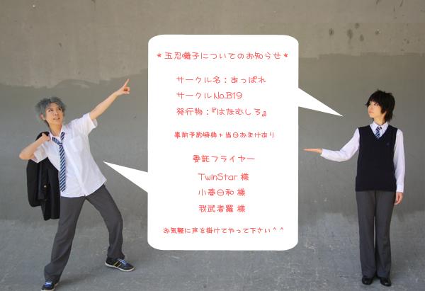 IMG_7087のコピー