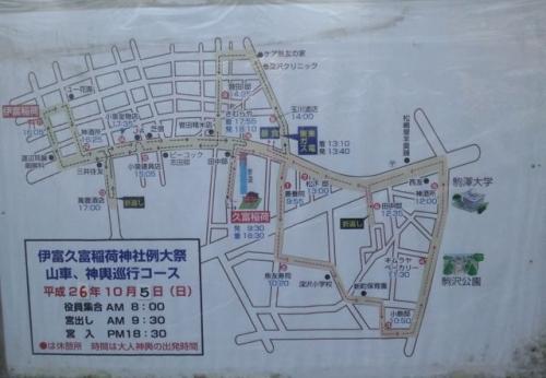 例大祭お神輿地図