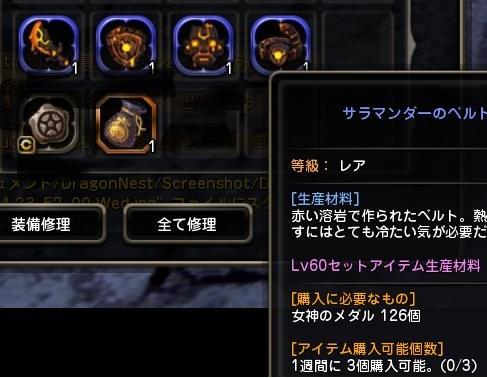 111502.jpg